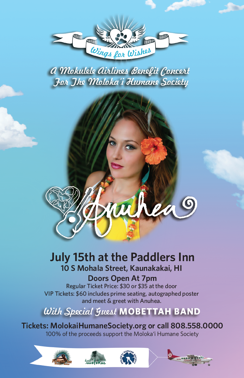Anuhea Benefit Concert July 15th